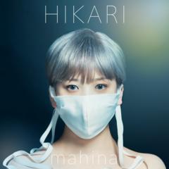 hikari-design_fix .png