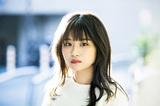 """ひかりのなかに、DEARSTAGE所属アイドル""""リルネード""""の新曲「ぎゅっとして!」を楽曲提供"""