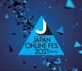 """4月開催のオンライン・フェス""""JAPAN ONLINE FESTIVAL 2021 Spring""""、出演アーティストにBiSH、Creepy Nuts、バニラズ、ポルカ、さユり、フレデリック、キュウソら発表"""