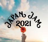 """JAPAN JAM 2021""、タイムテーブル発表。野外イベント規制緩和踏まえ収容人数も変更"