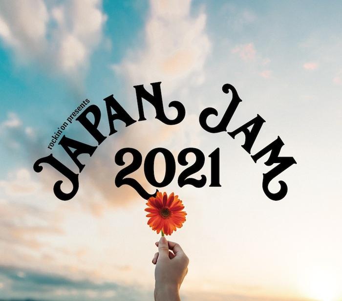 """JAPAN JAM 2021""、全出演アーティスト72組発表"