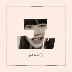 jureniwa_birthday.jpg