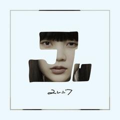 jureniwa_shonetsu.jpg