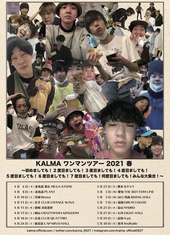 kalma_oneman_tour.jpg