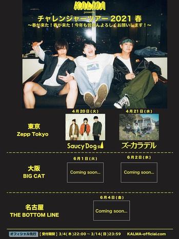kalma_taiban_tour.jpg