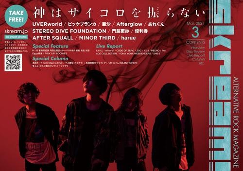 kamisai_cover.jpg