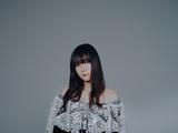 吉澤嘉代子、ポップでキュートな「鬼」MV公開&先行配信スタート