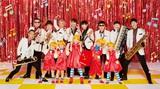 """東京スカパラダイスオーケストラ、東ハト""""キャラメルコーン""""誕生50周年スペシャルWEBムービー出演。懐かしのCMソングを大胆にアレンジ"""