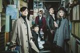 LACCO TOWER、新曲「約束」が地元群馬県太田市の公式イメージ・ソングに決定。武智志穂主演のPR動画公開