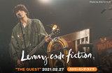 """Lenny code fictionのライヴ・レポート公開。河内健悟(ircle)らゲストVo招いたコラボ・ライヴと、レニーの真骨頂凝縮したワンマンの2部構成で魅せた配信ライヴ""""THE GUEST""""をレポート"""