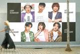 Lucky Kilimanjaro、Zepp Haneda公演含む初全国ツアーを5月より開催。3/31リリースの2ndアルバム『DAILY BOP』から「雨が降るなら踊ればいいじゃない」MVも公開
