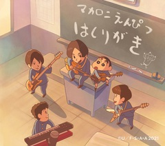 macaroni_crayonsinchan_h1.jpg