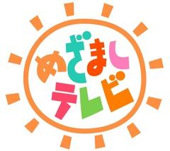 mezamashitv.jpg