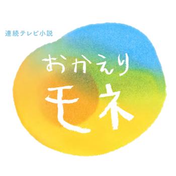 mone_logo.jpg