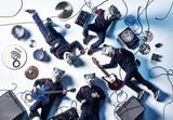 MAN WITH A MISSION、2ndフル・アルバム『MASH UP THE WORLD』収録曲「フォーカスライト」MV公開。木梨憲武がMV初監督
