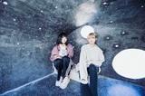 なきごと、4/7リリースの2ndミニ・アルバム『黄昏STARSHIP』トレーラー映像公開。「憧れとレモンサワー」にはゲストVoとして藤森元生(SAKANAMON)参加