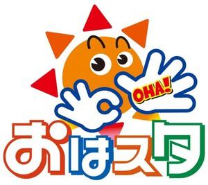 ohasta_logo.jpg