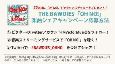ohno_campaign.jpg