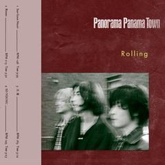 panorama_Rolling.jpg