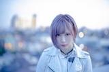 """ReoNa、新曲「ないない」が4月放送開始のTVアニメ""""シャドーハウス""""EDテーマに決定。5/12シングル・リリースも"""
