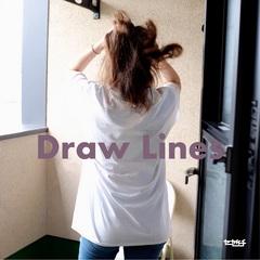 sekaiichi_Draw_Lines_Jacket.jpg