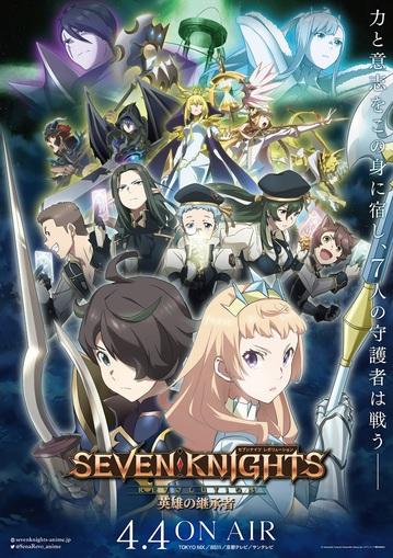 sevenknights.jpg