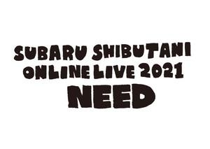 shibutanisubaru_ONLINELIVE2021.jpg