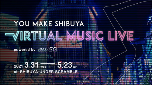 shibuya_under_scramble_live.jpg
