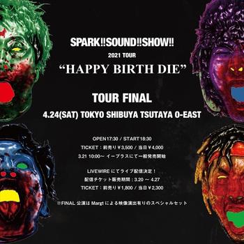 susashi_tour_2021.jpgのサムネイル画像