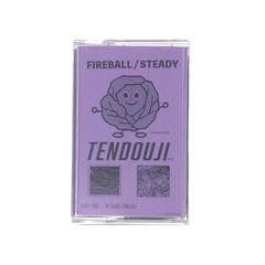 tendouji_steady.jpg