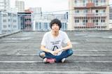 THE BOYS&GIRLS、2年1ヶ月ぶりとなる東京&大阪でのワンマン・ライヴ開催決定。ワタナベシンゴ(Vo)による弾き語りライヴも