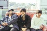 ウソツキ、4/1リリースの配信シングル「いないいないばー」ジャケット公開