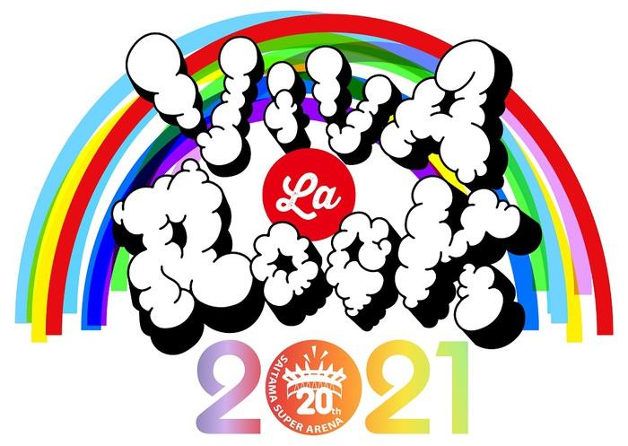 """VIVA LA ROCK 2021""、5/1-5の5日間さいたまスーパーアリーナにて開催決定。UVER、ヤバT、KEYTALK、マカえん、SUPER BEAVERら第1弾出演アーティスト51組発表"