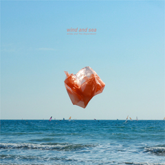windandsea.jpg