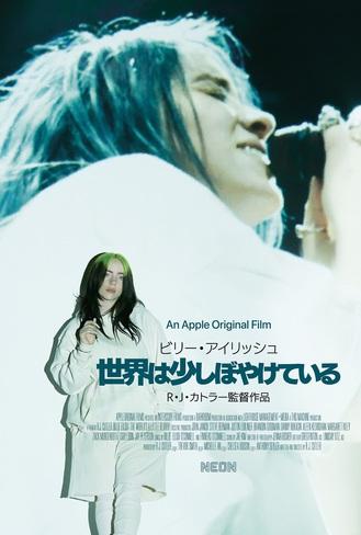 Billie_Eilish_poster.jpg