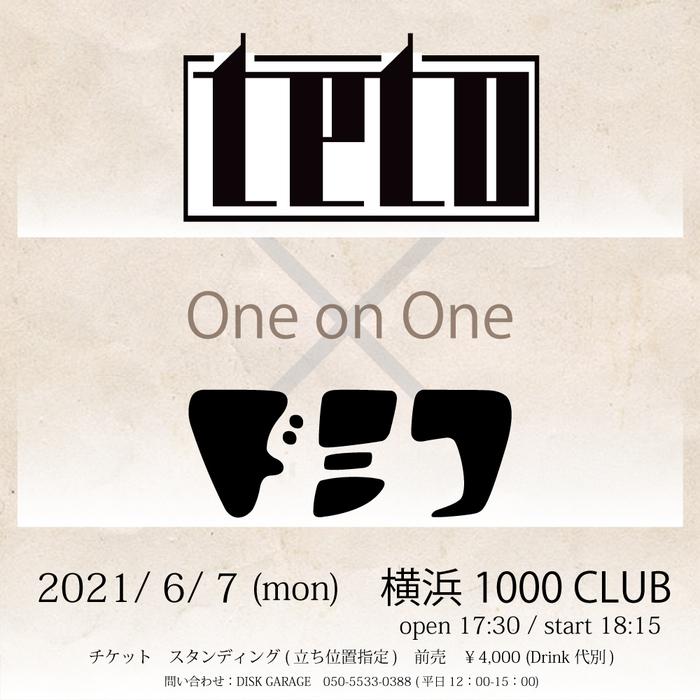 """ドミコ&teto、UK.PROJECTによるツーマン・イベント""""One on One""""第2弾に出演決定"""
