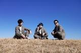 PLOT SCRAPS、2nd配信シングル「月夜に提灯」本日4/21リリース。サブスクお気に入り登録キャンペーンも実施
