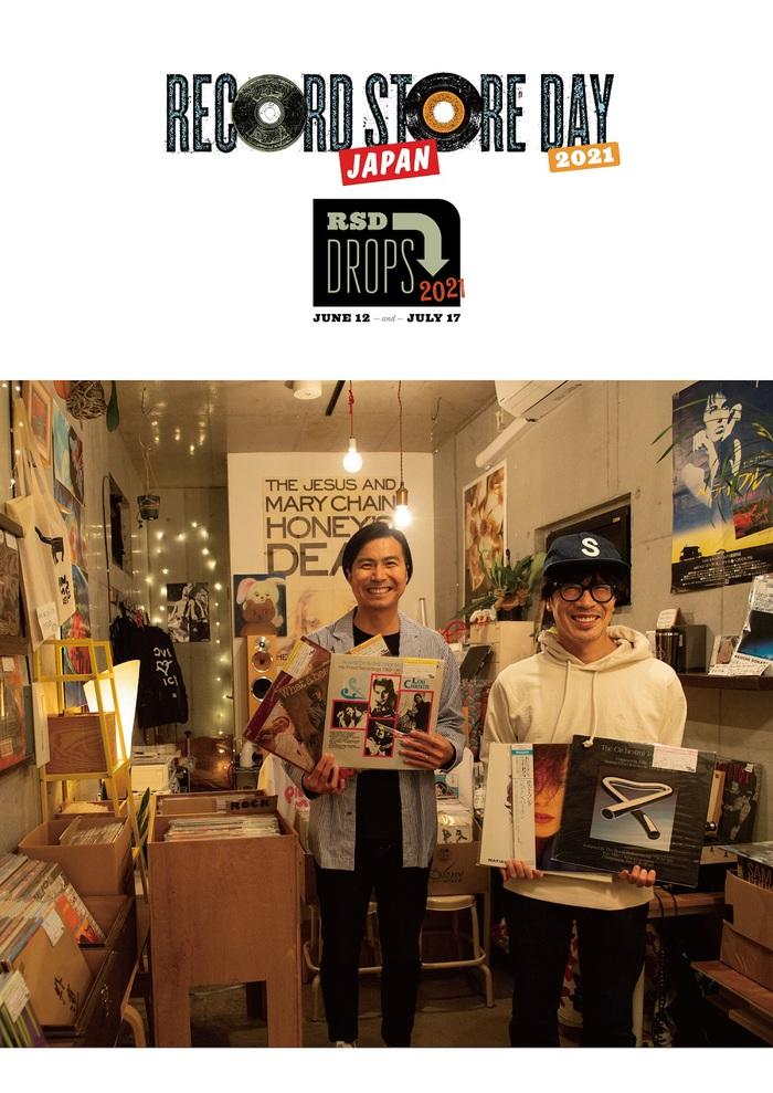"""くるり、""""RECORD STORE DAY JAPAN 2021""""アンバサダー就任。『天才の愛』、『thaw』LP盤6/12発売決定"""