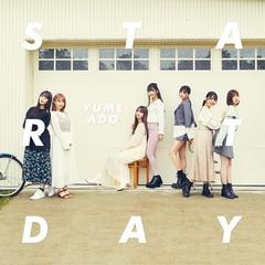 STARTDAY_H1_dvd.jpg