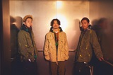 """WANIMA、""""東京2020 NIPPON フェスティバル""""主催プログラム""""わっさい""""へ「和心」提供。楽曲に乗せたダンス動画も公開"""