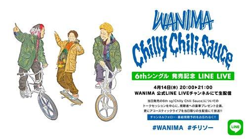 WANIMA_TWITTER_s.jpg