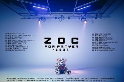 ZOC2021tour.jpg