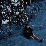 """コドモメンタルINC.が送り出す新ユニット""""akugi""""、初の全国流通盤『Playplay』6/16発売。収録曲「addict feat. もとちか襲(from ぜんぶ君のせいだ。)」2時間限定で公開"""