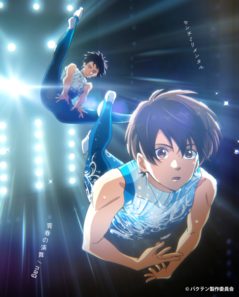 anime_cenmilli_H1_0402_small(C).png