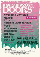 """5/22開催[BAYCAMP 2021 """"DOORS""""]、第3弾アーティスト発表"""