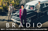 BRADIOのインタビュー&動画メッセージ公開。今一度自分たちを見つめ直したうえでBRADIOのなんたるかを問い掛ける、メジャー2ndフル・アルバム『Joyful Style』を明日4/21リリース