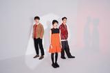 台湾の3ピース・バンド ELEPHANT GYM、toeの楽曲からサンプリングを行った2021年初シングル「Go Through The Night」配信&MV公開。ニューEP今夏リリースも