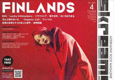 finlands_cover.jpg