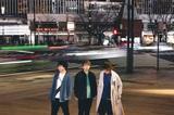 fox capture plan、5/19リリースの9thアルバム『NEBULA』 より先行配信曲「Meteor Stream」MV公開。ゲスト・ギタリストの滝 善充(9mm Parabellum Bullet)も登場