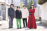 "Hakubi、新曲「道化師にはなれない」を久保史緒里(乃木坂46)主演ドラマ""クロシンリ""に書き下ろし。初の連続ドラマ主題歌に決定。先行配信シングルとして4/23リリースも"